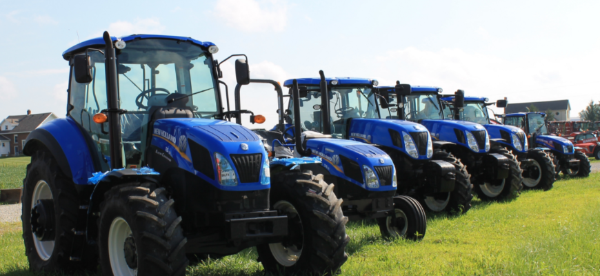 New Holland Price for Sale